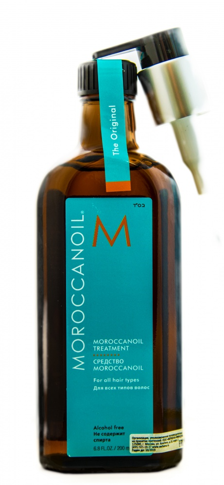Moroccanoil Treatment 200 Мл Масло Восстанавливающее Для Всех Типов Волос